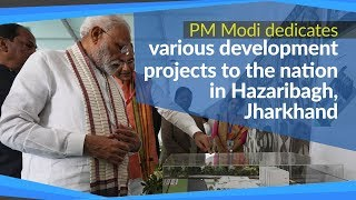 PM Modi dedicates various development projects to the nation in Hazaribagh, Jharkhand | PMO