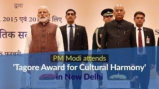 PM Modi attends 'Tagore Award for Cultural Harmony' in New Delhi   PMO