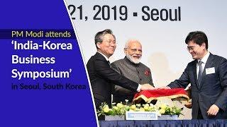 PM Modi attends India-Korea Business Symposium in South Korea   PMO