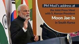 PM Modi's address at the Joint Press Meet with S. Korean President Moon Jae-in in Seoul | PMO