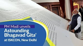 PM Modi unveils 'Astounding Bhagavad Gita', world's largest printed Sacred Text in New Delhi | PMO