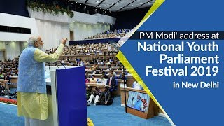 PM Modi' address at the closing ceremony of National Youth Parliament Festival 2019 | PMO