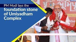 PM Modi lays the foundation stone of Umiyadham Complex in Jaspur, Gujarat | PMO