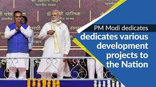 PM Modi dedicates new Cancer & Eye Hospital at new Civil Hospital to the Nation in Ahmedabad | PMO