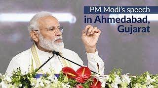 PM Modi's speech àt the inauguration of new Cancer & Eye Hospitals in Ahmedabad, Gujarat| PMO