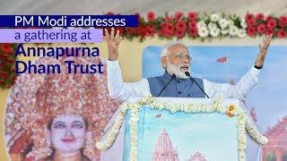 PM Modi's speech at the laying of foundation stone of Shikshan & Vidyarthi Bhavan in Ahmedabad | PMO