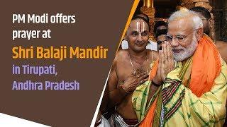 PM Modi offers prayer at Shri Balaji Mandir in Tirupati, Andhra Pradesh   PMO