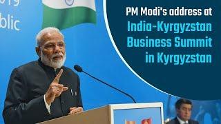 PM Modi's address at India-Kyrgyzstan Business Summit in Bishkek, Kyrgyzstan | PMO