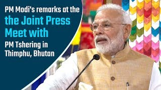 PM Modi's remarks at Joint Press Meet with PM Tshering in Thimphu, Bhutan | PMO