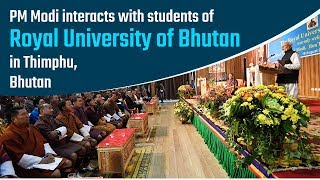 PM Modi interacts with students of Royal University of Bhutan in Thimphu, Bhutan | PMO