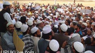 Thakurdwara: Maulana Abdul Khaliq Speech in Protest.