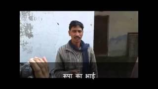 ठाकुरद्वारा में एक किलो अमरुद खिला 6 बीघा जमीन हड़पी