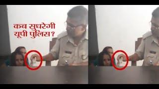 Policemen taking bribe in uttar pradesh