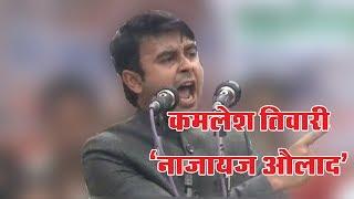 AIMIM leader targets Kamlesh Tiwari, Sadhvi Prachi and others. | UPUKLive