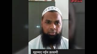 Muhammad Naim Qasmi - Jamiat Ulema agra on Amarnath Attack