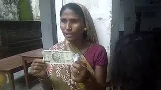 रिपोर्ट दर्ज न करने का दबाव, दरोगा ने दिए 500 रुपये