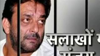 इस रिपोर्टर की खबर के बाद गिरफ्तार हुए थे संजय दत्त