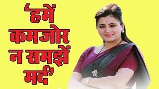 Navneet Kaur Rana Warning in Lok Sabha   MP Azam Khan on Rama Devi   Parliament 2019