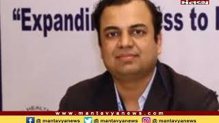 MetroNews  | 23-08-2019 | Mantavya News