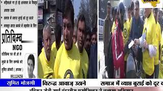 दिल्ली - इंडियन सेफ्टी गार्ड इंडस्ट्रीस एसोसिशन ने चलाया अभियान