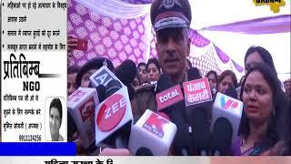 दिल्ली  - महिला सुरक्षा के लिए दिल्ली पुलिस द्धारा एक ओर कदम