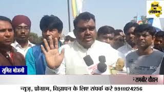 दिल्ली - पीएनबी घोटाले से जनता का ध्यान भटकाने के लिए भाजपा - आप ने रची साजिश: रामबीर चौहान