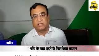 दिल्ली - प्रदेश कांग्रेस कमेटी के अध्यक्ष श्री अजय माकन द्धारा संवाददाता आयोजित
