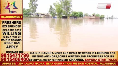 Ferozpur में Flood पीड़ितों के लिए Langar लेकर जा रही Pickup गाड़ी हादसे का हुई शिकार