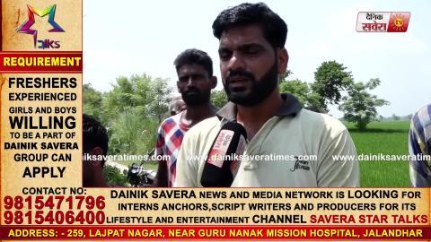 Exclusive: Firozpur Border के Villages में अभी भी Flood का खतरा, लोगों ने प्रशासन से मांगी मदद