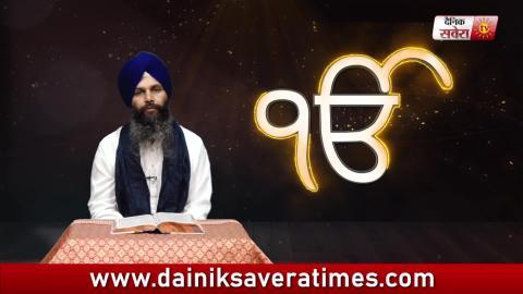 Special: 550वें साल का हर दिन Guru Nanak Dev ji के साथ | EP: 164