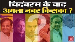सोनिया-राहुल बेल पर, तो हुड्डा पहले ही लगा रहें हैं कोर्ट के चककर, कौन होगा अगला ?
