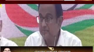 CBI ने देर रात तक की चिदंबरम से पूछताछ