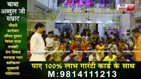 देखिए Krishna Janmashtami के मौके मंदिरों में रात 12 बजे लगा भगतों का तांता