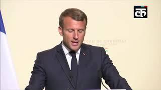 जी 7 समिट : फ्रांस के राष्ट्रपति बोले- हम भारत के बिना आगे नहीं बढ़ सकते
