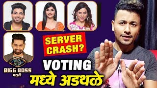 Public Facing Voting Issue | Shiv, Kishori, Veena, Aroh | Bigg Boss Marathi 2 Latest Update