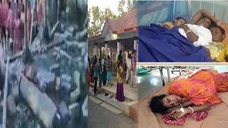 कृष्ण जन्म उत्सव में मची भगदड़ 4 की मौत कई घायल पूरे क्षेत्र में मचा हड़कंप