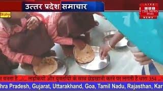 गरीब बच्चों के साथ खिलवाड़ पोषक आहार के नाम पर नमक और रोटी दी जाती है