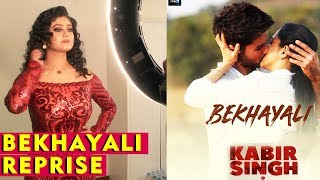 Kabir Singh -  Bekhayali Reprise Shot by Director Shot by Director |  Interview