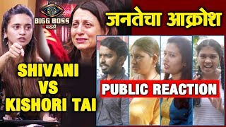 Shivani Surve Insults Kishori Tai | PUBLIC ANGRY Reaction | Bigg Boss Marathi 2