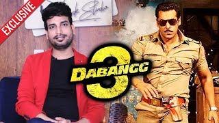 Singer Amit Gupta Reaction On Salman Khan's Dabangg 3