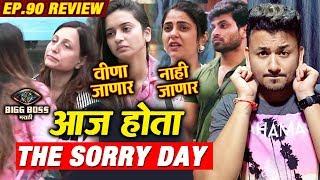 Shivani Surve APOLOGISES Kishori Tai For Her Behaviour | Bigg Boss Marathi 2 Ep.90 Review