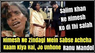 Himesh Reshammiya Ne Diya Ranu Mandol Ko Apni Film Mein Gaane Ka Mauka, Salim Khan Ne Di Thi Advice!