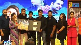 Tu Aaya Na Song Launch - Krushna Abhishek, Ganesh Acharya, Manvitha Harish & Soumitra Dev Burman