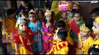 4 JANMASHTAMI WAS CELEBRATED IN ADARSH SISHU SR. SEC. SCHOOL