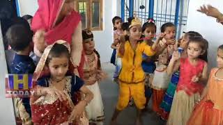 5 JANMASHTAMI WAS CELEBRATED IN PARADISE PUBLIC SCHOOL KOT