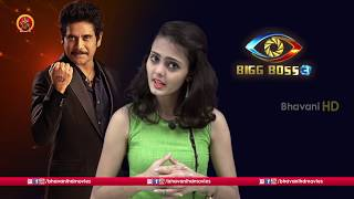 Is Rahul Sipligunj's Game Over?? || BiggBoss 3 Analysis || Bhavani HD Movies