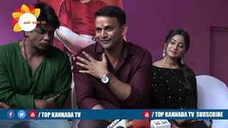 Daali Dhananjaya About Badava Raskal Kannada Movie