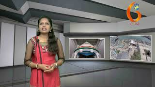 Gujarat News Porbandar 22 08 2019