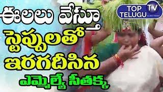 Mulugu MLA Seethakka Participate In Teej Festival | Telangana Congress | Top Telugu TV