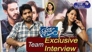 Neekosam Movie Team Interview | Ajith Radharam | Subhanghi Pant | Top Telugu TV